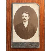 Фото, кабинет-портрет, лит.Либава, до 1917