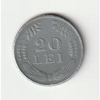 Румыния 20 лей 1943 года. Краузе KM# 62. Цинк. Состояние XF!