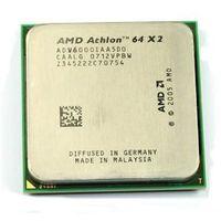 Процессор AM2 AMD ATHLON 64 X2 6000+ ТОП с 1 руб.