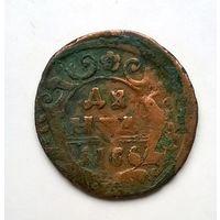 Денга 1736.