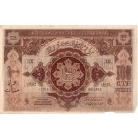 Азербайджан, 100 рублей, 1919 г.