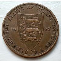 Джерси 1/12 шиллинга, 1923 Варяжский щит 1-10-20