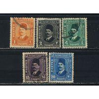 Египет Кор 1936 Фуад Стандарт #213-5,218-9