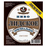 Лидское Оригинальное 1,5 л