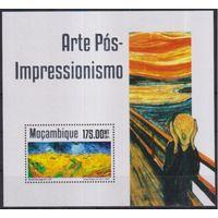 Мозамбик MNH 2014 Картины - импрессионисты