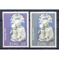 Ирландия 1982 Рождество. Скульптура, 2 марки
