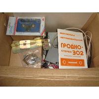 РЕТРО автомагнитола из СССР (волга,москвич,ваз),новая,в упаковке