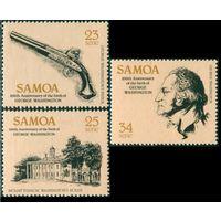 1982 Самоа 473-475 250 лет Джорджу Вашингтону
