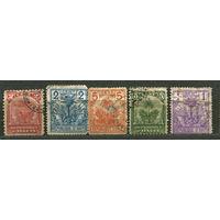 Пальма, флаги, пушки. Гаити. 1893-1898. Серия 5 марок