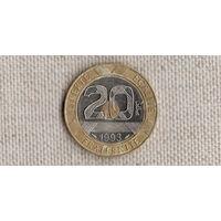 Франция 20 франков 1993 Триметалл //(JL)
