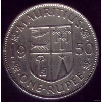 1 Рупия 1950 год Британский Маврикий