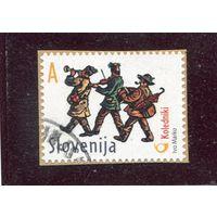Словения. С Новым 2016 годом