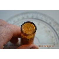 Бутылочка MADAUS 10 номер 2. Третий рейх.