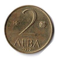 Болгария. 2 лева. 1992 г.