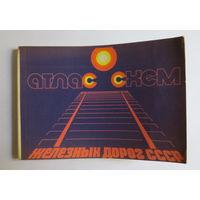 Атлас схем железных дорог СССР, Москва 1976 г., размер: 16.5 x 11,5 см., 102 страницы, состояние: как новое...