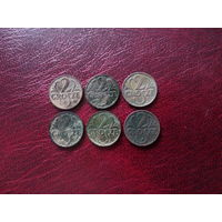 2 гроша 1923,28,31,33,35,38 года