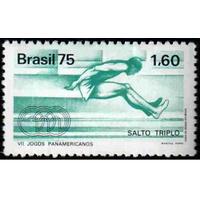 Бразилия 1975 спорт прыжки 7-летию Пан-американских игр - Санто-Доминго, Доминиканская Республика