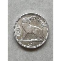 Ирландия 3 Пенса 1966г   С рубля