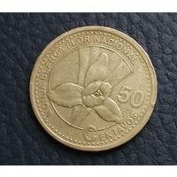 Гватемала. 50 сентаво. 2001