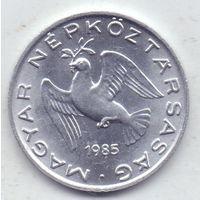 Венгрия, 10 филлеров 1986 года.