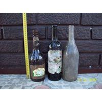 Бутылки винные немецкие 2 ВОВ