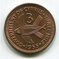 (B1) КИПР - 3 МИЛС 1955 UNC
