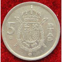 6790: 5 песет 1975 (80) Испания КМ# 807