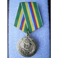 Медаль юбилейная. 39 отдельная железнодорожная ордена Жукова бригада 70 лет. ЖДВ. 1948-2018. Латунь.