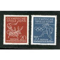 ГДР. Летние олимпийские игры в Мельбурне