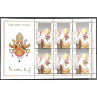 Ватикан 2005**