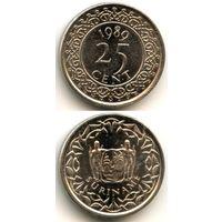 Суринам 25 центов 1989 г. KM#14a