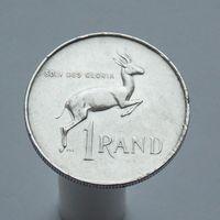 ЮАР 1 ранд 1967 серебро