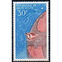 Телекоммуникационный спутник Верхняя Вольта 1965 год серия из 1 марки