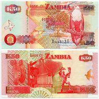 Замбия. 50 квача (образца 1992 года, P37b, UNC)