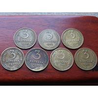 Семь монет по 3 копейки: 1931, 1939, 1940, 1943, 1946, 1952, 1957 годы. Отличное коллекционное состояние!