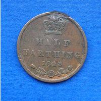 Великобритания Полфартинга 1843