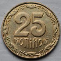 25 копеек 2013 Украина