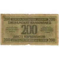 Украина 200 карбованцев Ровно 1942 серия 1-0435220