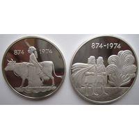 Исландия. 500 и 1000 крон 1974. Серебро. Пруф. 110-111