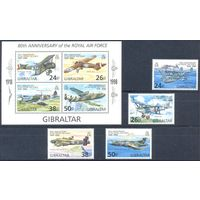 Гибралтар 1998 Самолёты, 4 марки + блок