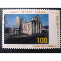 Грузия 1995 ЮНЕСКО, памятник архитектуры