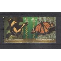 Мексика Бабочки 2016 год чистая полная серия из 2-х марок в сцепке