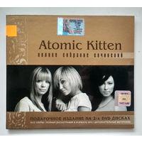 Atomic Kitten - Полное собрание сочинений (DVD+MP3)