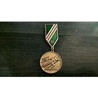 Медаль. 3 место в соревнованиях по лыжным гонкам.