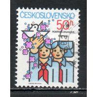 40 лет пионерской организации Чехословакия 1989 год серия из 1 марки