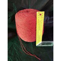 Нитки- Пряжа для вязания на бобине 1,370 грамм красные