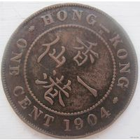6. Гон конг 1 цент 1904 год, Эдвард-7*