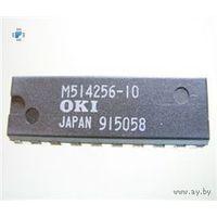 M514256-10R (OKI JAPAN) - ОЗУ 1 Мегабайт для ретро-плат AT-286: (256k x 4-bit, DIP-20) x 8шт.
