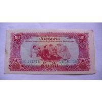 Лаос. 10 кип  1977г. 161716  распродажа