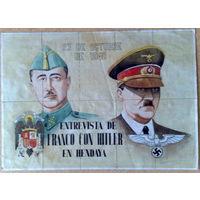 Вальядолид 1940г Гражданская война -Франкисты- !!!RRR!!!